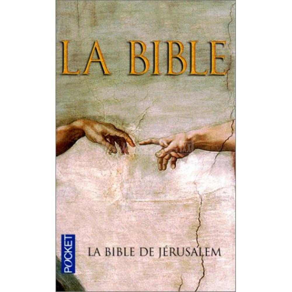 La Bible de Jerusalem (French Edition) [Mass Market Paperback]
