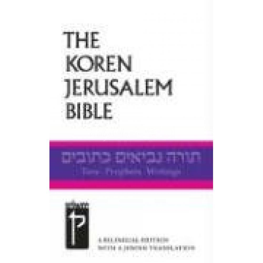 The Koren Jerusalem Bible: Hebrew/English Jewish Scriptures (Hebrew Edition) [Hardcover]
